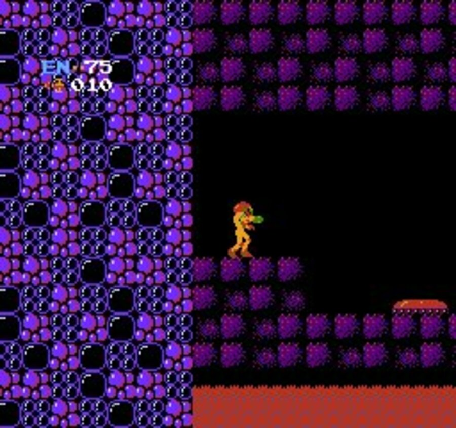 Metroid Screenshot