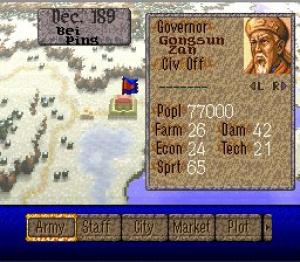 Romance of the Three Kingdoms IV Review - Screenshot 2 of 3