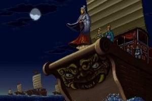 Romance of the Three Kingdoms IV (SNES / Super Nintendo) News