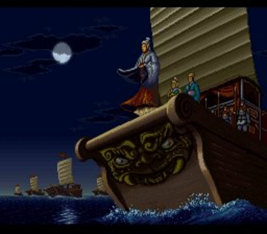 Romance of the Three Kingdoms IV Screenshot