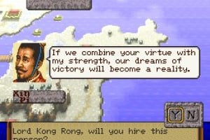 Romance of the Three Kingdoms IV Screenshot