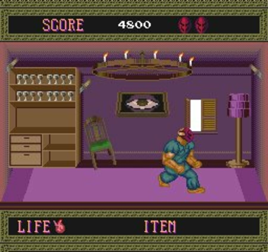 Splatterhouse Screenshot