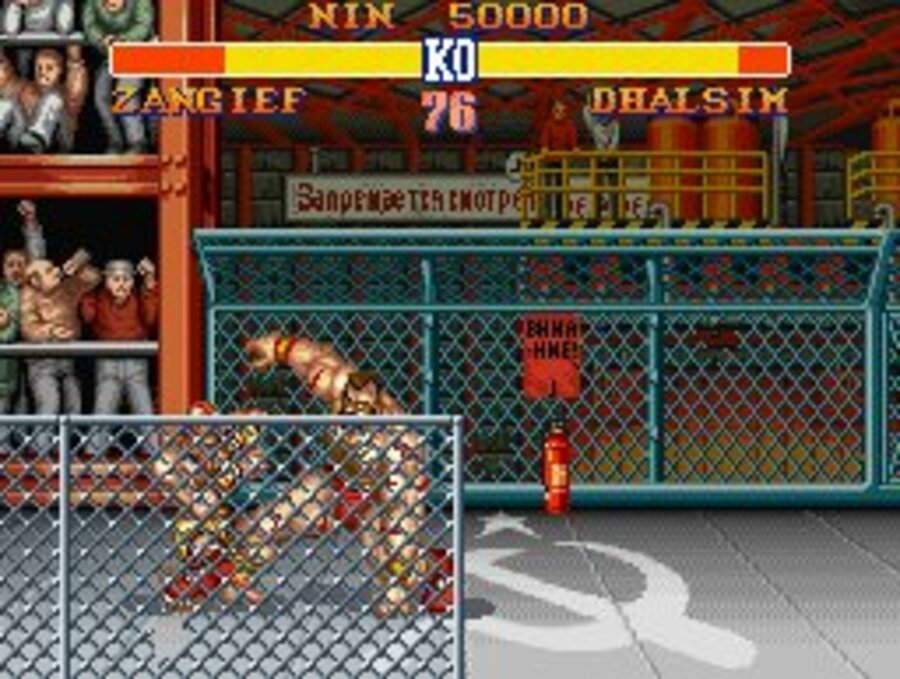 Street Fighter II: The World Warrior Screenshot