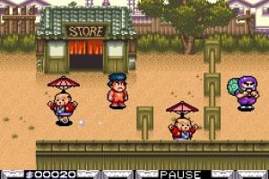 The Legend of the Mystical Ninja Screenshot
