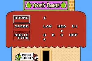 Yoshi's Cookie Screenshot