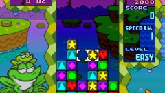 Tetris Attack Screenshot