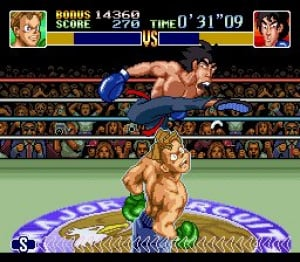 Super Punch-Out!! Review - Screenshot 1 of 3