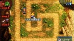 Crystal Defenders R1 Screenshot
