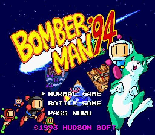Bomberman '94 Screenshot