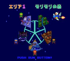 Bomberman '94 Review - Screenshot 1 of 4