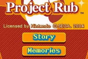 Project Rub Screenshot