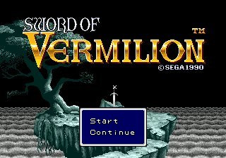 Sword of Vermilion Screenshot