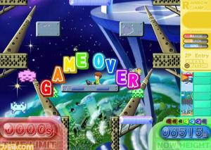 Rainbow Islands: Towering Adventure! Review - Screenshot 1 of 3