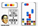 Brain Age Express: Math Screenshot