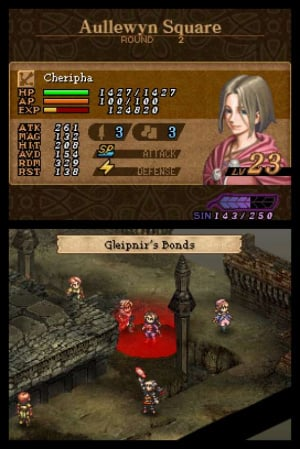 Valkyrie Profile: Covenant of the Plume Review - Screenshot 3 of 3