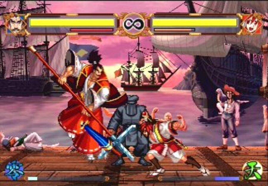 Samurai Shodown Anthology Screenshot