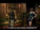 Resident Evil 3: Nemesis Screenshot