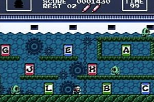 Retro Game Challenge Screenshot