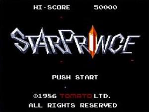 Retro Game Challenge Review - Screenshot 4 of 4