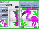 Challenge Me: Brain Puzzles Screenshot