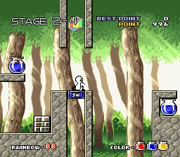 Sutte Hakkun Screenshot