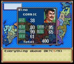 Nobunaga's Ambition Review - Screenshot 2 of 3