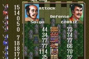 Nobunaga's Ambition Screenshot
