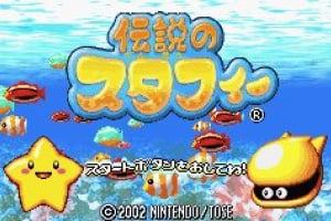 Densetsu no Stafi Screenshot