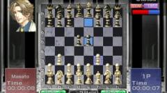 Silver Star Chess Screenshot