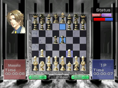 Silver Star Chess Screenshot