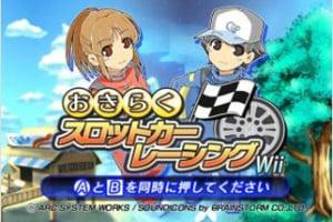 Family Slot Car Racing Screenshot