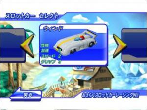 Family Slot Car Racing Review - Screenshot 3 of 5
