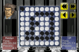 Silver Star Reversi Screenshot