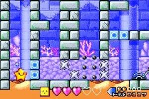 Densetsu no Stafi 2 Screenshot
