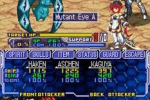 Super Robot Taisen OG Saga: Endless Frontier Screenshot