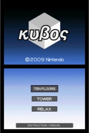 Art Style: KUBOS Review - Screenshot 2 of 4