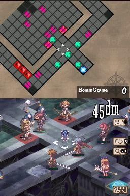 Disgaea DS Screenshot