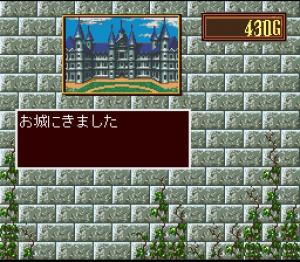 Princess Maker - Legend of Another World Review - Screenshot 5 of 5