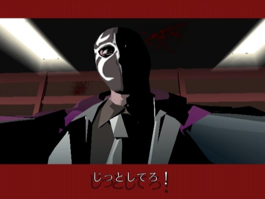 Killer 7 Screenshot