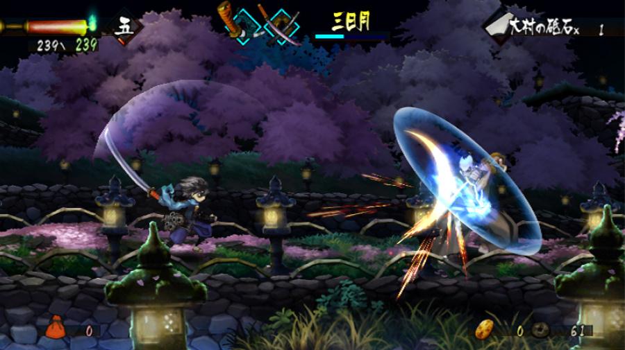 Muramasa: The Demon Blade Review - Screenshot 4 of 4