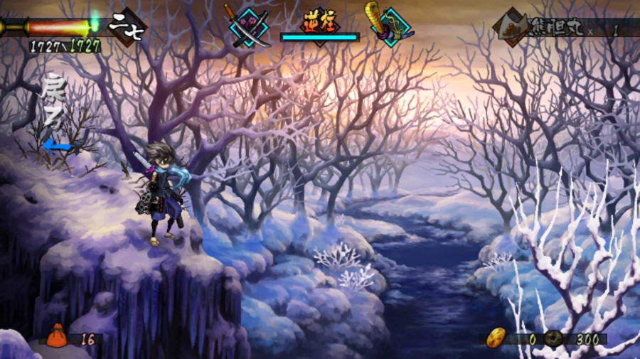Muramasa: The Demon Blade Screenshot
