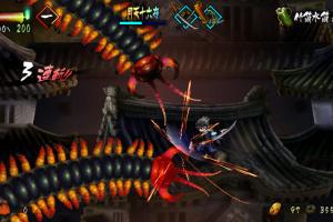 Muramasa: The Demon Blade Screenshot