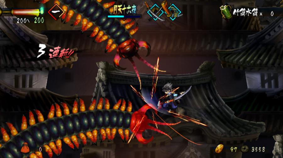 Muramasa: The Demon Blade Review - Screenshot 3 of 4