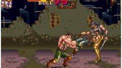 Final Fight 2 Screenshot