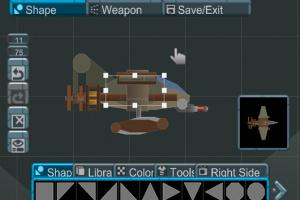 BlastWorks Screenshot