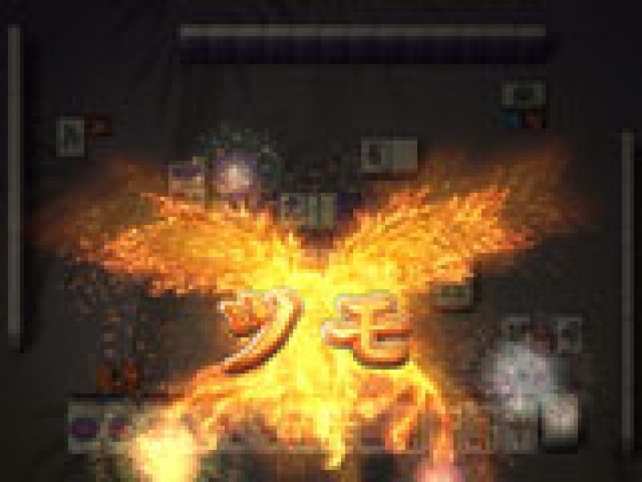 Mahjong Taikai Wii Review - Screenshot 3 of 5