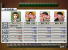Mahjong Taikai Wii Screenshot