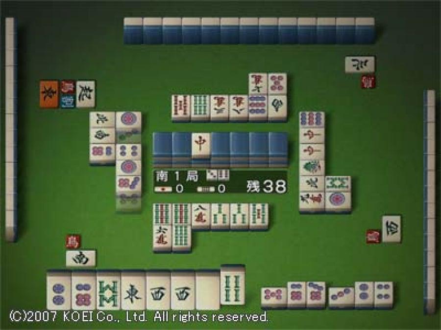 Mahjong Taikai Wii Review - Screenshot 1 of 5