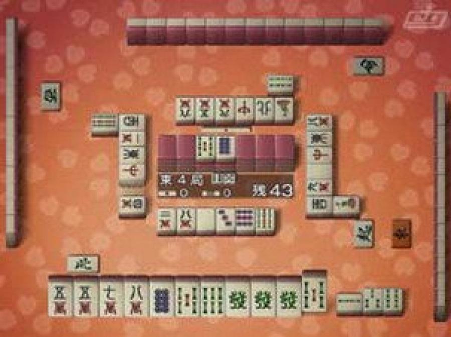 Mahjong Taikai Wii Review - Screenshot 2 of 5