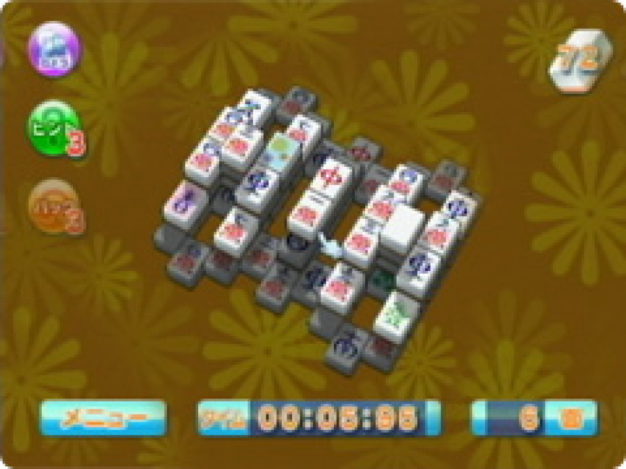 Shanghai Wii Review - Screenshot 1 of 5